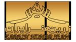 سایت رسمی زرین هنر ایران